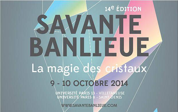savante_banlieue_2014.jpg